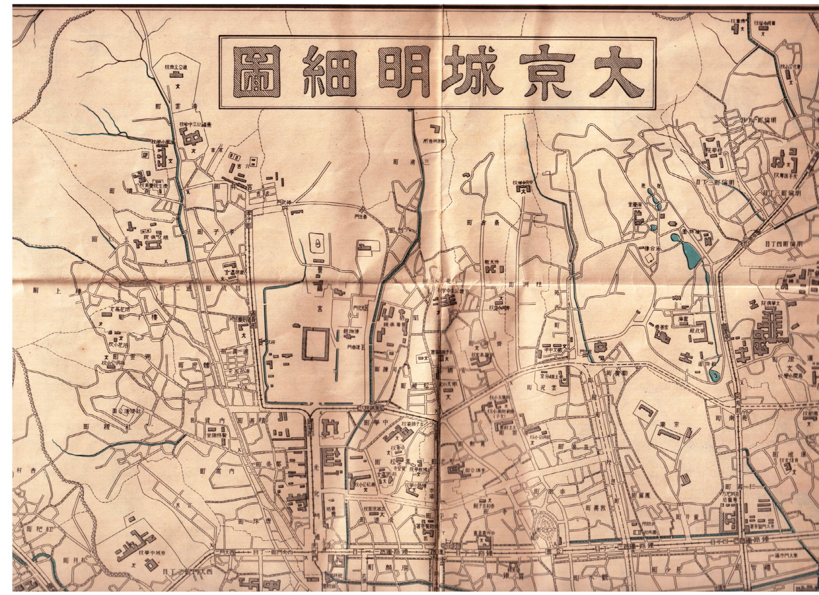 Mapping SEOUL in the 1930s SEOUL Magazine