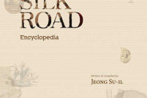SEOUL Weekly: 'The Silk Road Encyclopedia'