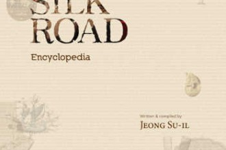 Silk Road Cover_0324_SS_Page_1
