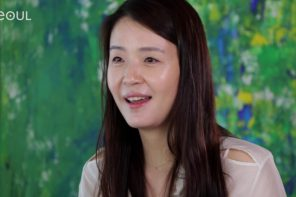 'My Life in Seoul': Interview with Cynthia Yoo